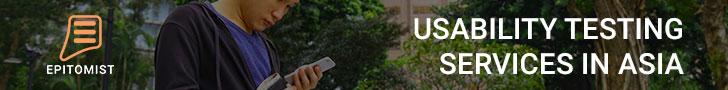 Epitomist - Usability Testing Services